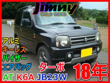 スズキ ジムニー JB23W ZJ3