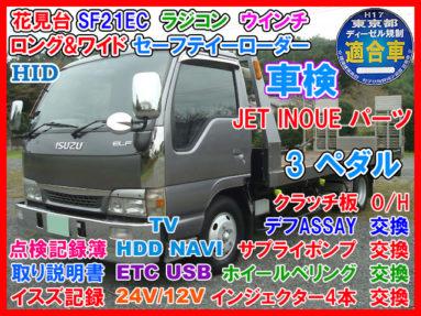 イスズ エルフ ELF NPR72 autouss.jp
